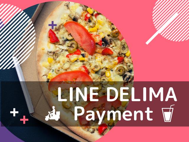 LINEデリマの支払い方法
